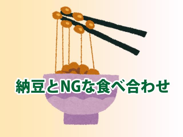 値 納豆 尿酸 尿酸値を上げるプリン体含有量を多く含む納豆を食べると太るのでしょうか