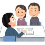 生活福祉資金貸付制度の申し込み 東京・名古屋・大阪でも新型コロナウイルスに緊急対応!