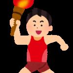 聖火ランナー!埼玉の芸能人や有名人は誰がどこのルートを走る?いつからいつまで?