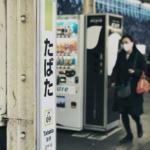 マスク入荷予定|名古屋のスギ薬局で聞いてみた結果!タイミングや時期、この状況はいつまで?