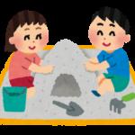 簡易砂場の作り方|費用を抑えて簡単に作れる方法はどれ?